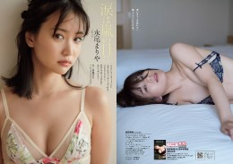 Weekly-Playboy-2020-No-42-03.md.jpg