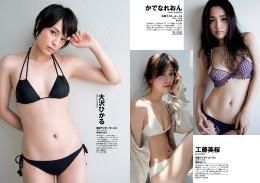 Weekly-Playboy-2020-No-51-05.md.jpg